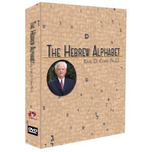 HebrewAlphabet-500x500