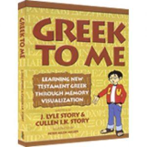 greektome
