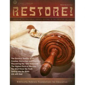 restorehebedlg-500x500