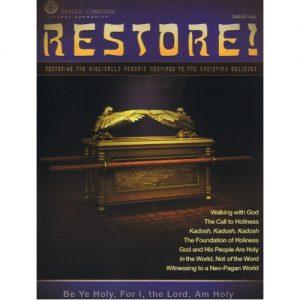 restorev123lg-500x500