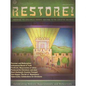 restorev12lg-500x500