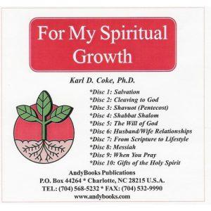 spiritualgrowthcd