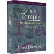 templelg-228x228